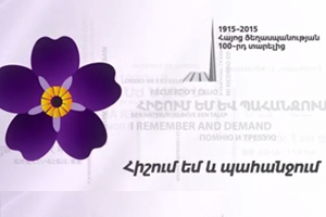 April 24 - Day of Remembrance of the Victims of the 1915 Genocide