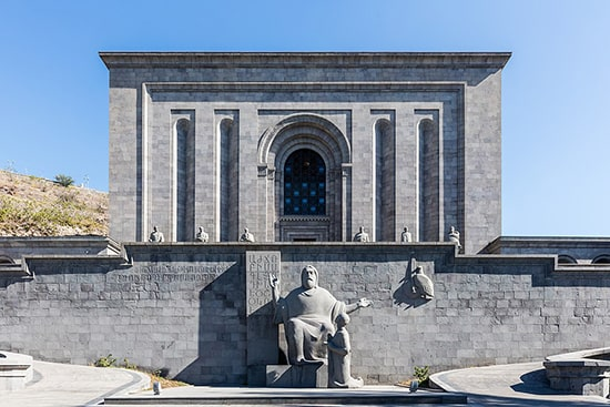 Institute of Ancient Manuscripts Matenadaran