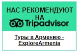 Reviews about ExploreArmenia in Tripadvisor